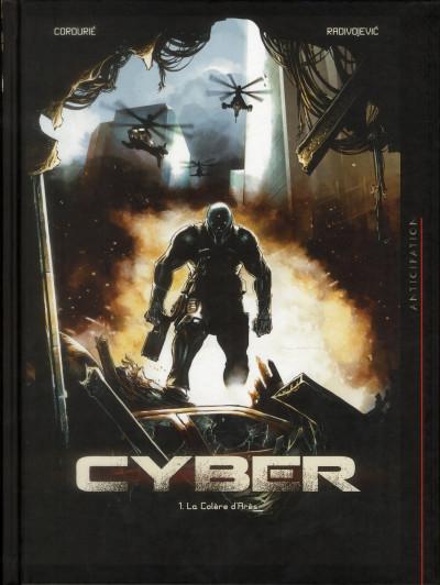 image de cyber tome 1 - la colère d'Arès