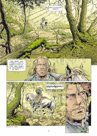 Page 1 légende tome 6 - le secret des Eïles