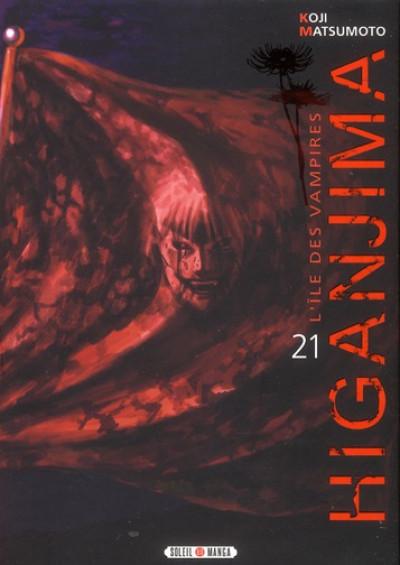 image de Higanjima, l'ile des vampires tome 21