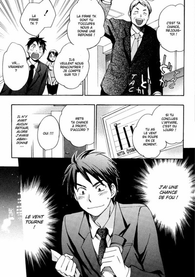 Page 6 velvet kiss tome 1