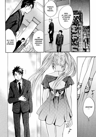 Page 7 velvet kiss tome 1