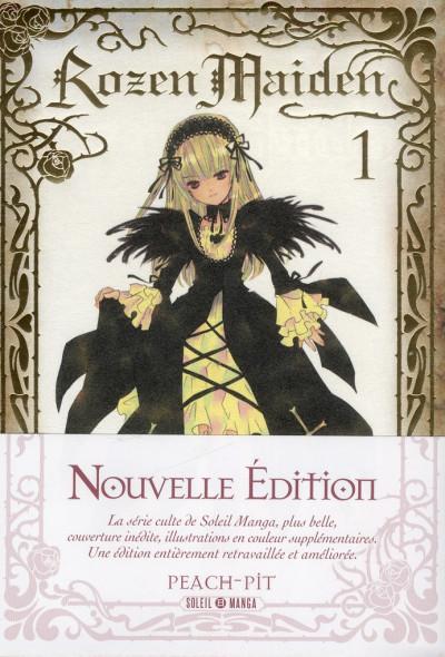 Couverture rozen maiden tome 1 - édition deluxe