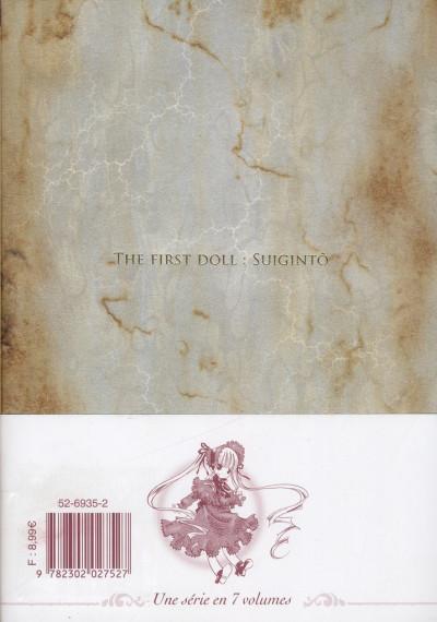 Dos rozen maiden tome 1 - édition deluxe