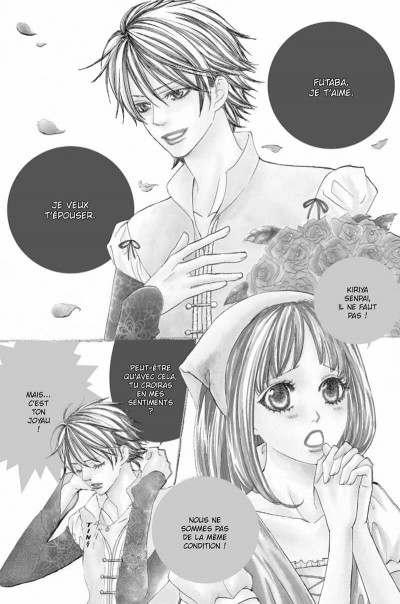 Page 3 rose & wolf tome 1