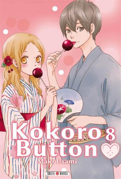 image de kokoro button tome 8