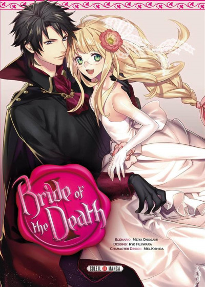 image de bride of the death tome 1