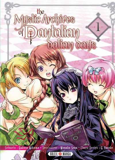 Couverture the mystic archives of Dantalian - Dalian days tome 1
