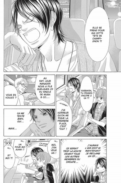 Page 3 Lovely Love Lie Tome 12