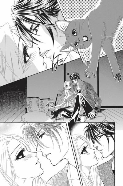 Page 6 aphrodisiac tome 2
