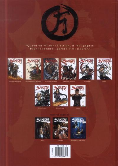 Dos Samurai tome 9 - Ogomo