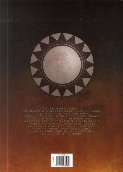 Dos Troie tome 3 - Les Mystères de Samothrace