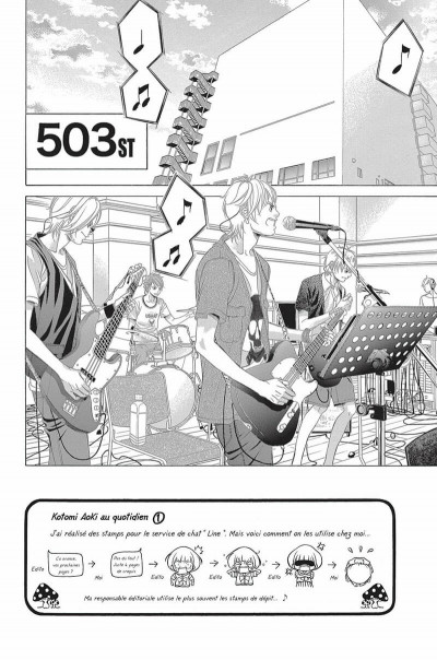 Page 7 lovely love lie tome 13