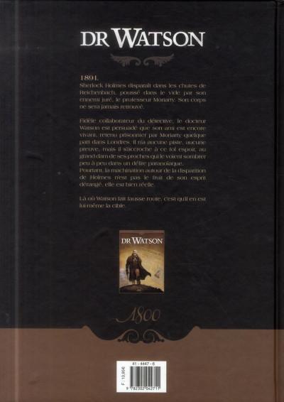 Dos Dr Watson tome 1 - Le Grand Hiatus 1