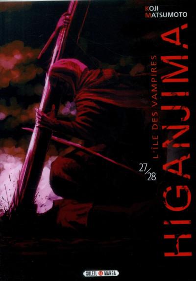 Couverture Higanjima, l'île des vampires tome 26