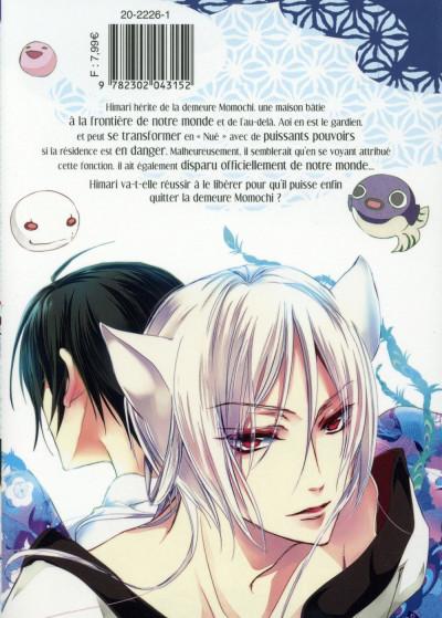 Dos The Demon Prince & Momochi tome 2