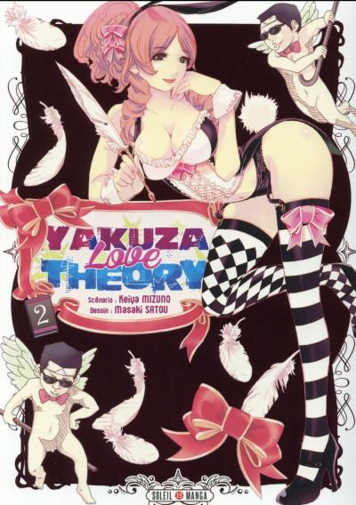 image de Yakuza Love Theory tome 2