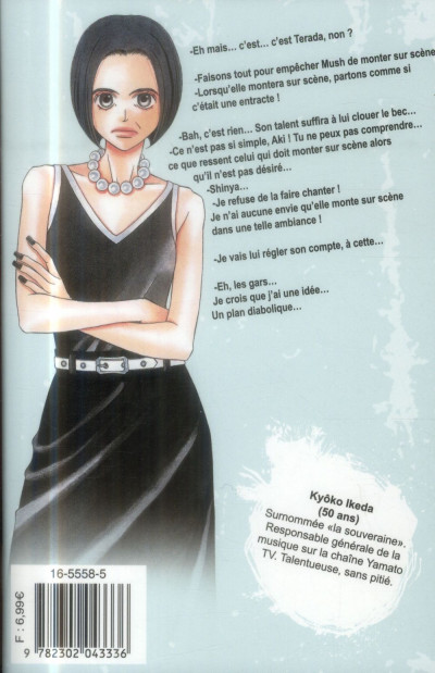 Dos Lovely Love Lie tome 14