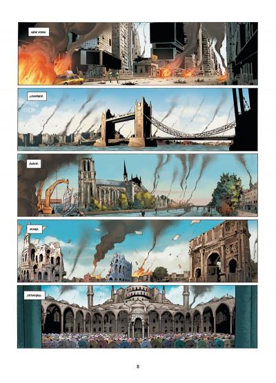 Page 6 Prométhée tome 11 - Le Treizième Jour