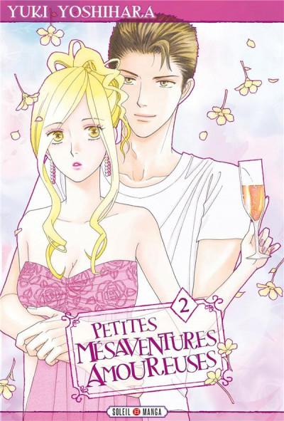 Couverture Petites mésaventures amoureuses tome 2