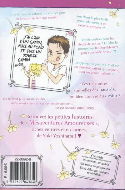 Dos Petites mésaventures amoureuses tome 2