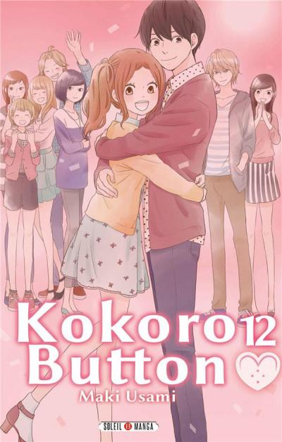 image de Kokoro Button tome 12