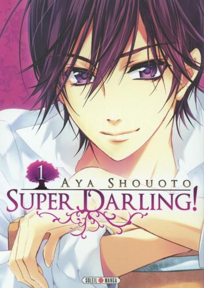 Couverture Super Darling ! tome 1