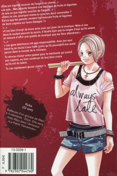 Dos Lovely Love Lie tome 15