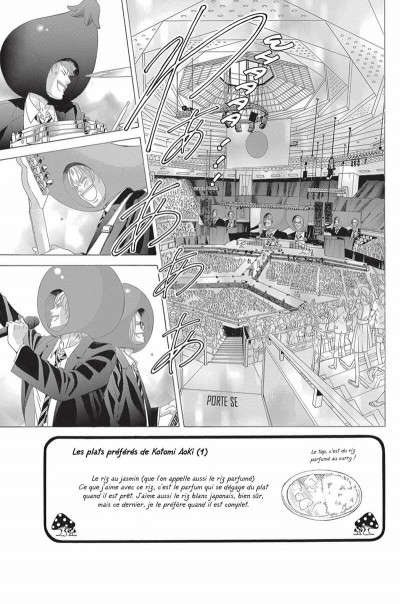 Page 6 Lovely Love Lie tome 15