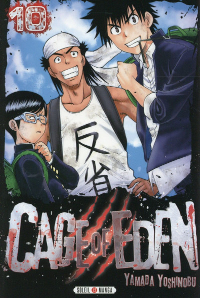 Couverture Cage of Eden tome 10