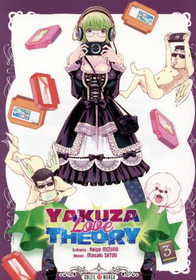 image de Yakuza Love Theory tome 3