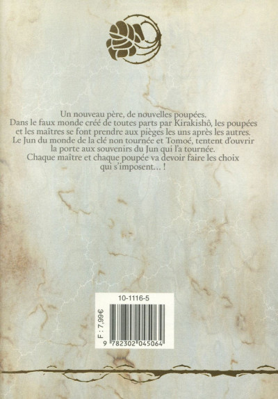 Dos Rozen Maiden - Saison 2 tome 8