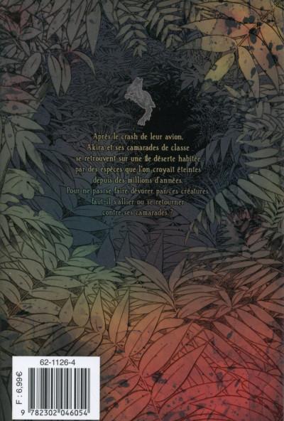 Dos Cage of Eden tome 11