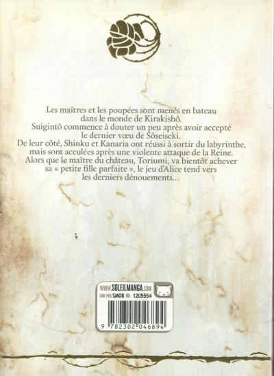 Dos Rozen Maiden - Saison 2 tome 9