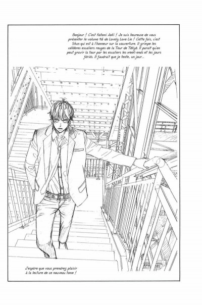 Page 3 Lovely Love Lie tome 16