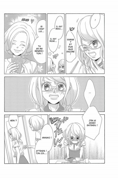 Page 7 Lovely Love Lie tome 16