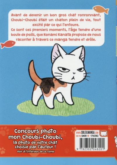 Dos Choubi-Choubi - Mon chat tout petit tome 1