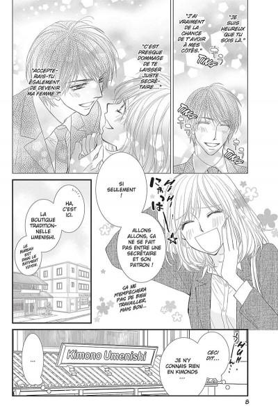 Page 8 Private secretary tome 1