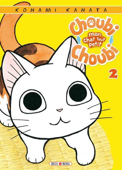 image de Choubi-Choubi - Mon chat tout petit tome 2