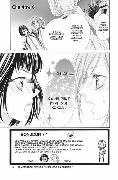 Page 4 Un baiser à la vanille tome 2