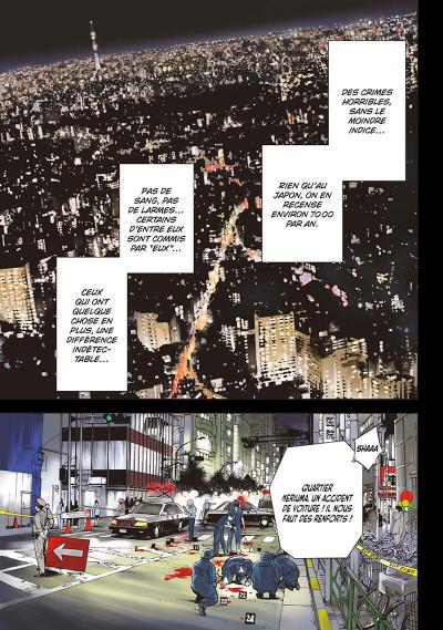Page 1 Deathtopia tome 1