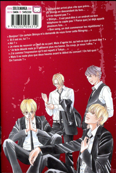 Dos Lovely love lie tome 17