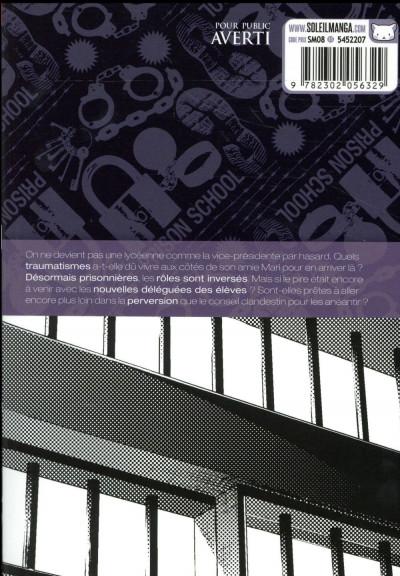 Dos Prison school tome 11