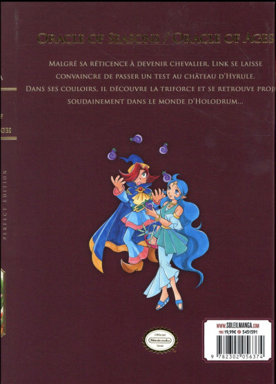 Dos The legend of Zelda - Oracle of seasons & ages - Perfect edition