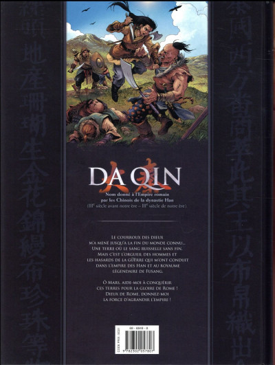 Dos Da Qin tome 2