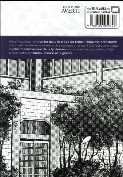 Dos Prison school tome 12