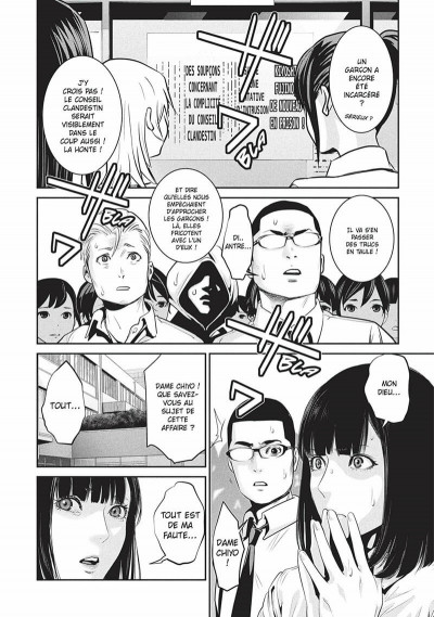 Page 7 Prison school tome 12