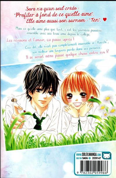 Dos Romantic memories tome 1