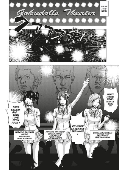 Page 8 Back street girls tome 1