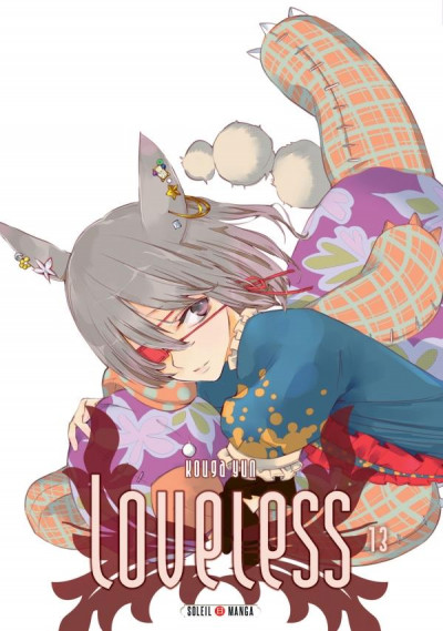 Couverture Loveless tome 13