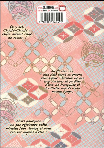 Dos Choubi-choubi - mon chat pour la vie tome 6